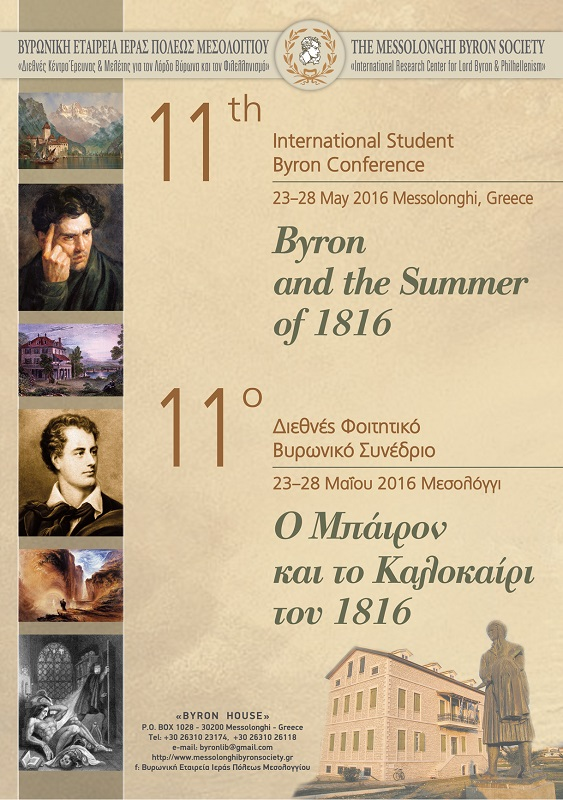 11th ISBC – Academic Programme and Schedule of Events