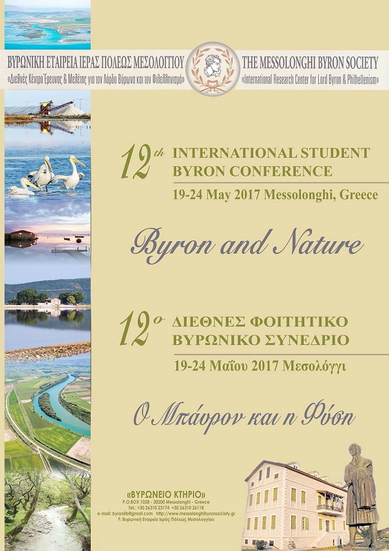 12th ISBC – Academic Programme and Schedule of Events