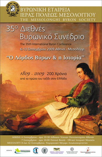 35th International Byron Society Conference