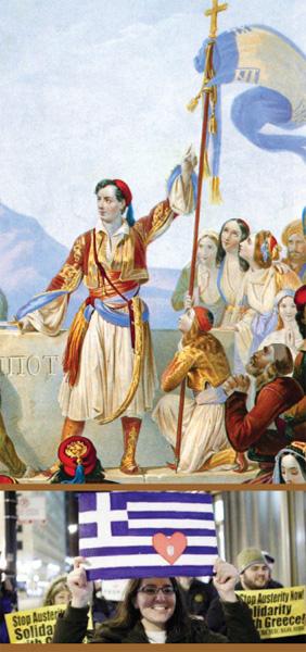 Η  Βυρωνική Εταιρεία Ιεράς Πόλεως  τίμησε τον Φιλελληνισμό