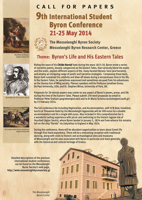 CALL FOR PAPERS – 9th International Student Byron Conference
