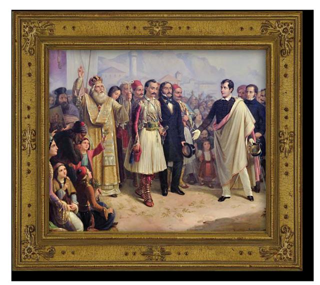 """Εκδήλωση """"Η Ελλάδα του Βύρωνα (1809-1824)"""""""