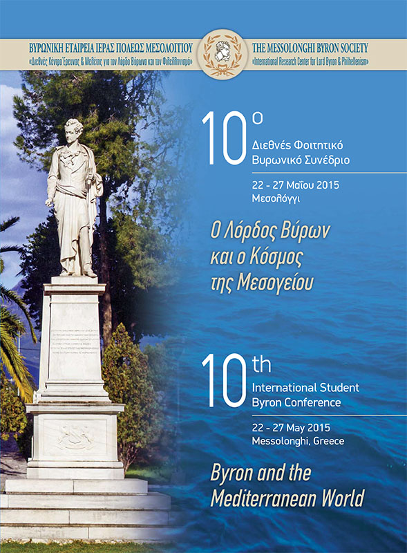 10th ISBC – Academic Programme and Schedule of Events