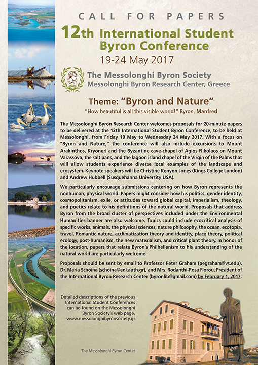 CALL FOR PAPERS – 12th International Student Byron Conference