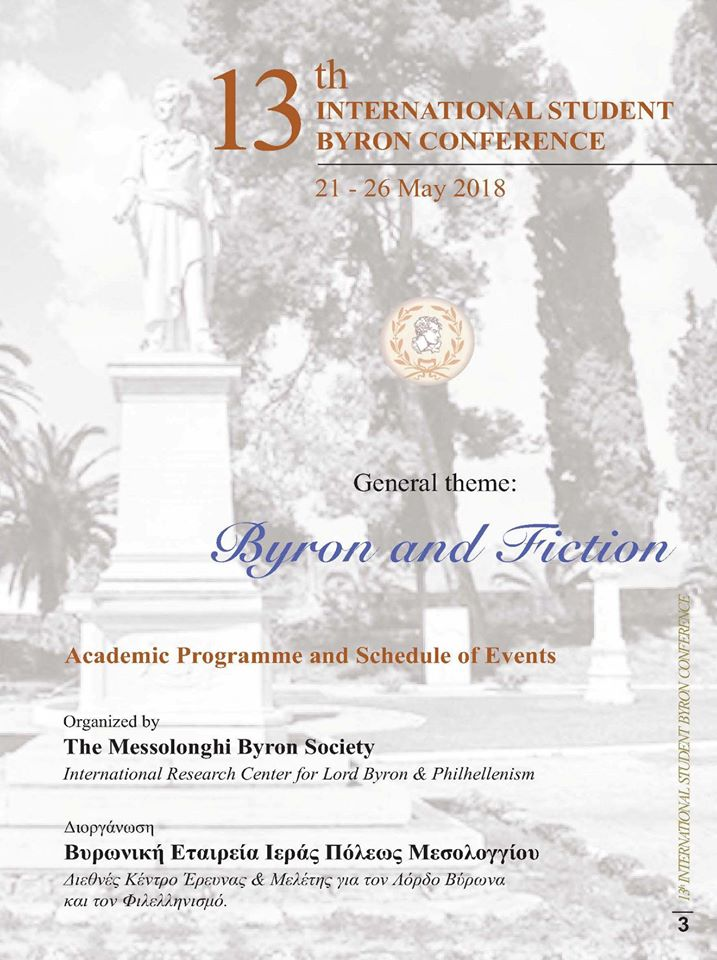 13th International Student Byron Conference