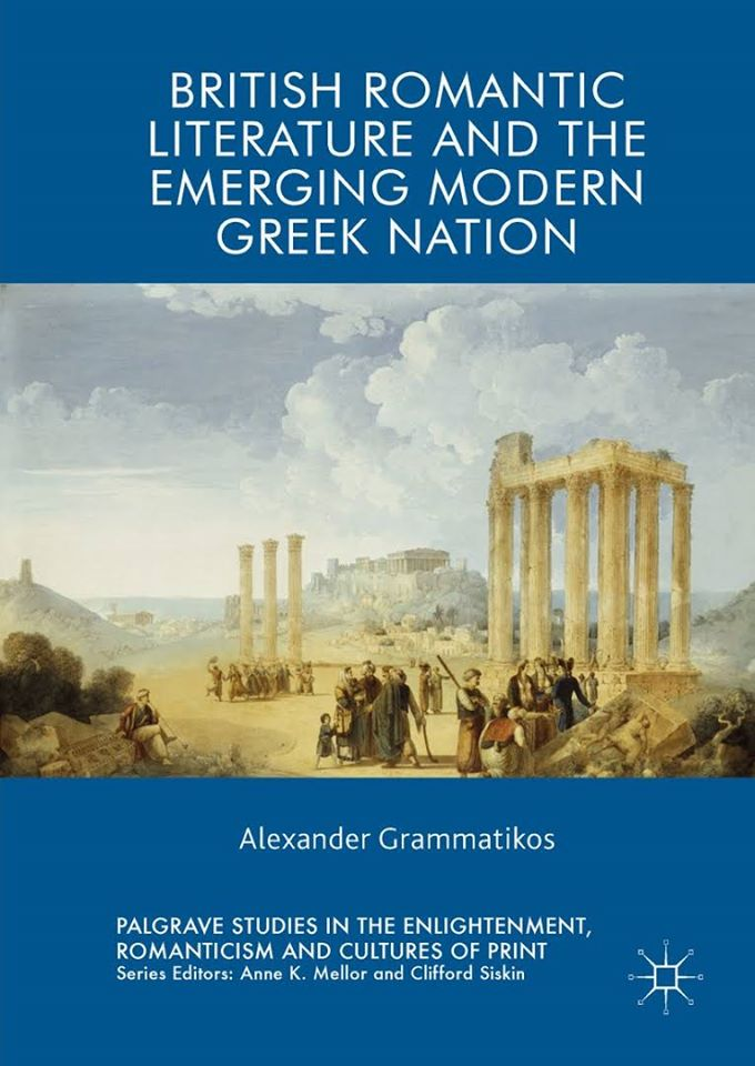 British Romantic Literature and The Emerging Modern Greek Nation
