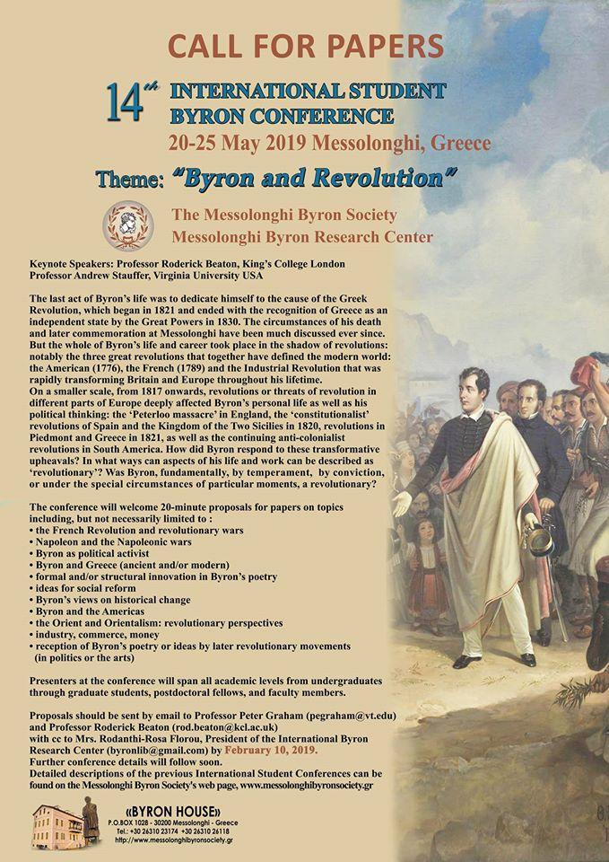 """You are currently viewing """"Byron και Επανασταση"""" 14ο Διεθνές Φοιτητικό Βυρωνικό Συνέδριο Μεσολόγγι 20-25 Μαϊου 2019"""
