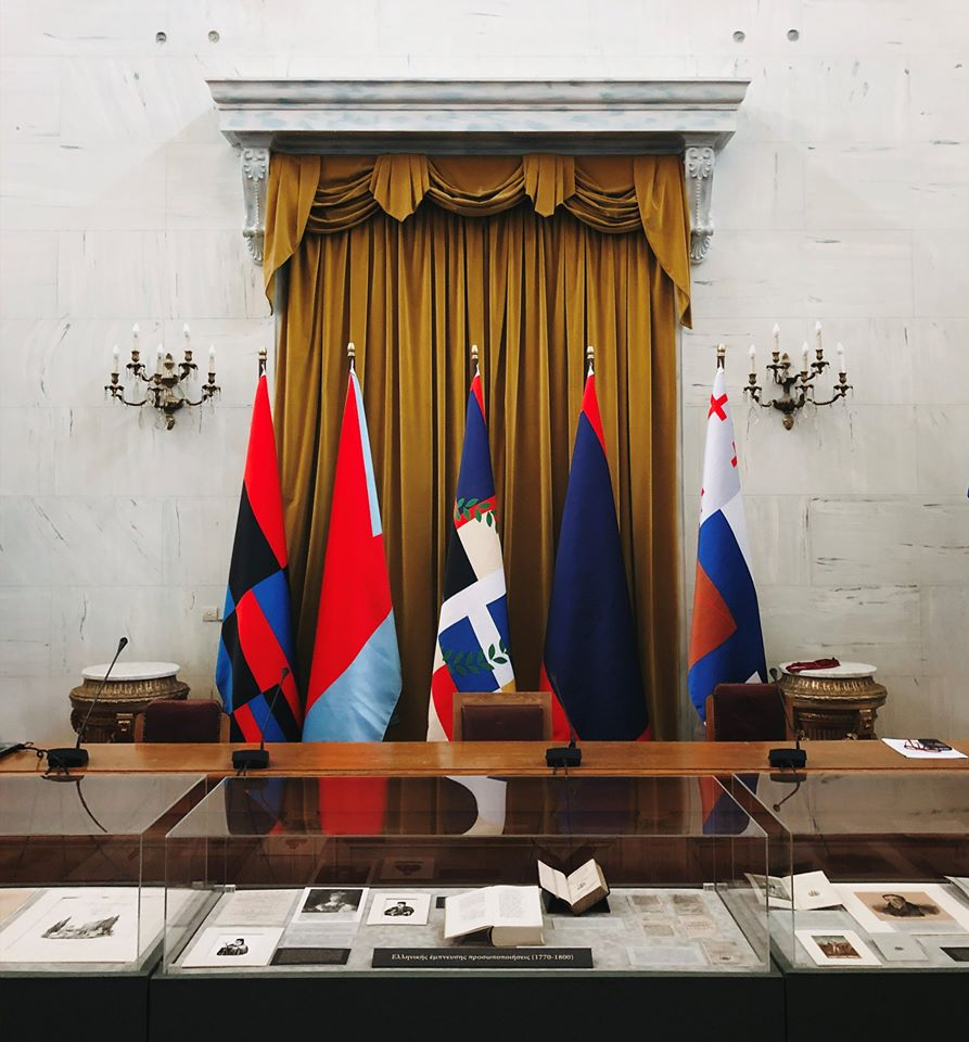 Επετειακό πρόγραμμα που υλοποιεί το Εθνικό Ιστορικό Μουσείο (ΕΙΜ) για τα 200 χρόνια από την έναρξη της Ελληνικής Επανάστασης του 1821