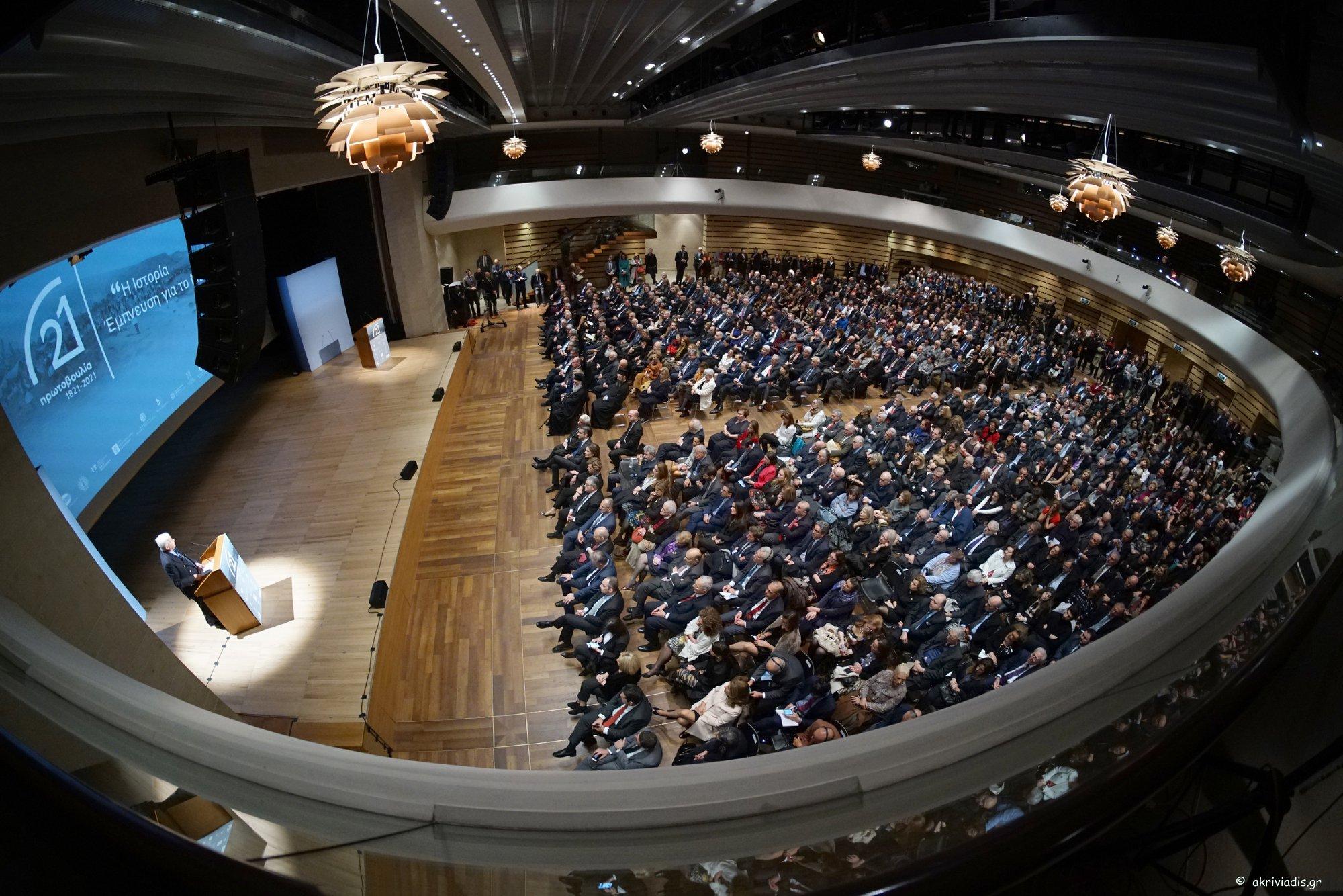 Εκδήλωση παρουσίασης του προγράμματος «Πρωτοβουλία 1821-2021»
