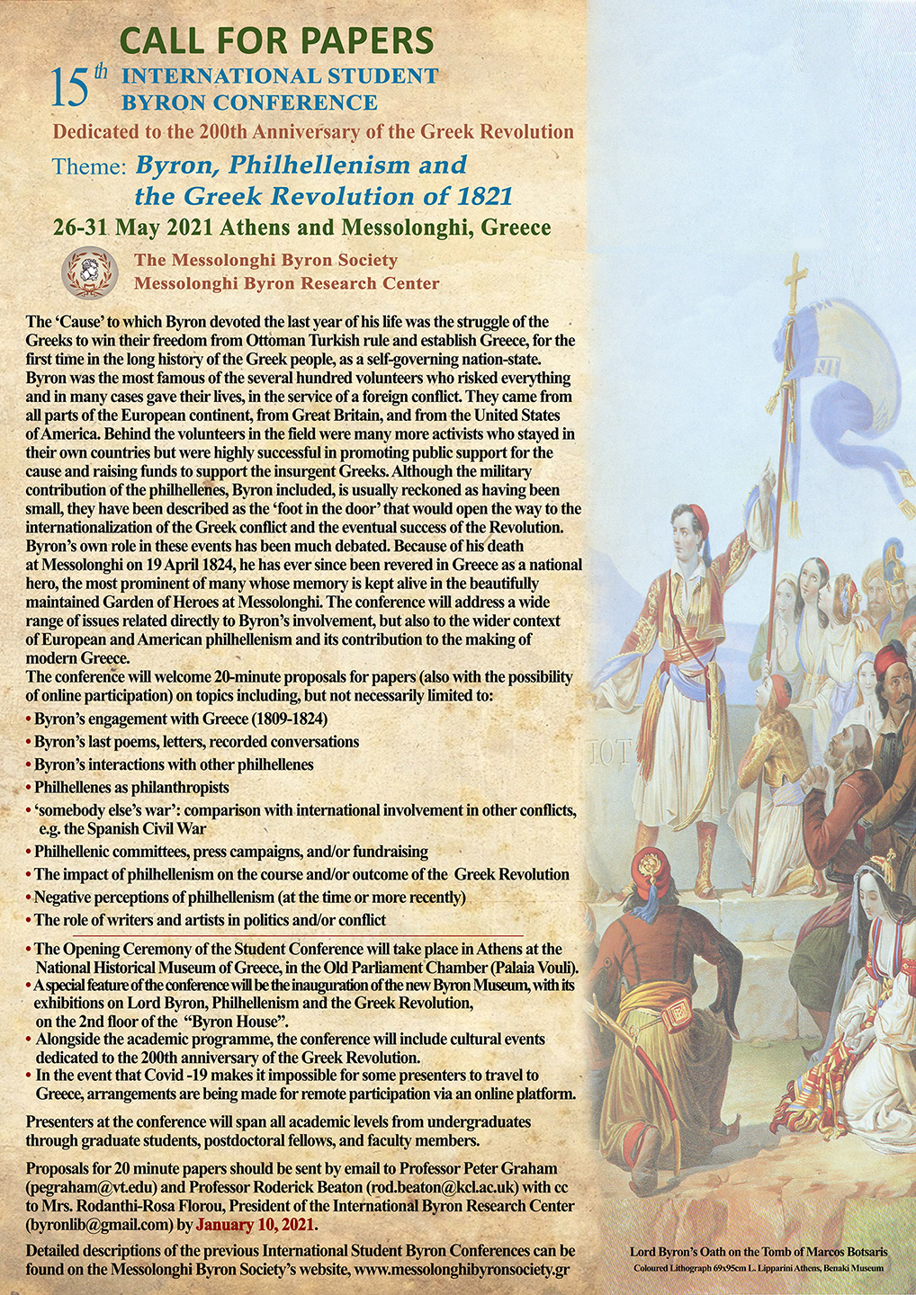 Call for Papers: 15th International Student Byron Conference