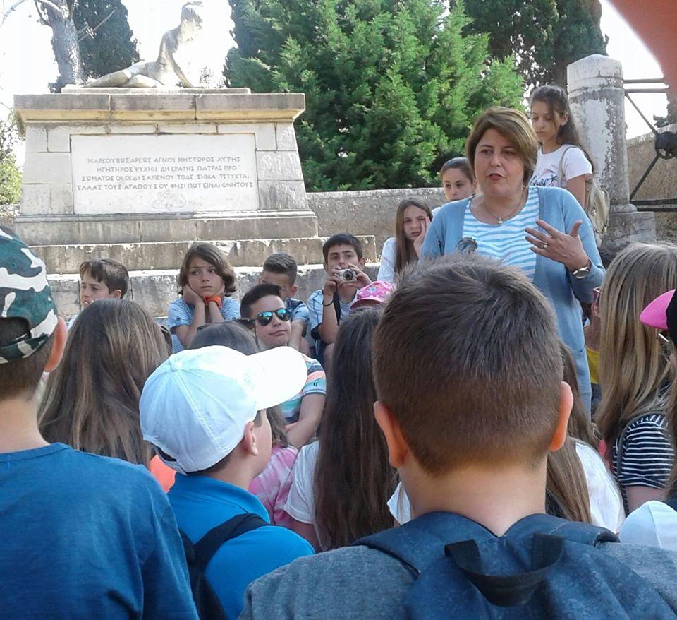 """Εκπαιδευτικό Πρόγραμμα: """"Ανακαλύπτοντας το Μεσολόγγι μέσα από την Ιστορία του – Επίσκεψη στον Κήπο των Ηρώων"""""""