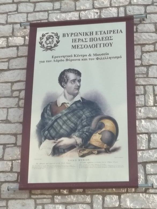 Read more about the article ΑΝΑΚΟΙΝΩΣΗ – ΩΡΕΣ  ΛΕΙΤΟΥΡΓΙΑΣ